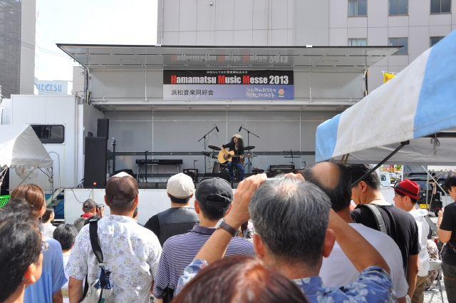 Hamamatsu Music Messe 20134