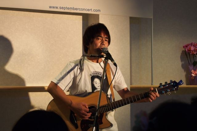 The September Concert in Hamamatsu