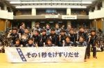 20141211rikujo壮行会2
