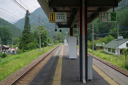 中三依温泉駅 3