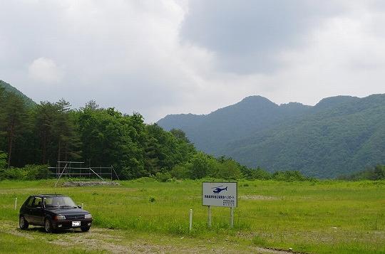 男鹿高原駅 1