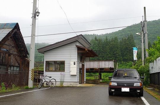 会津山村道場駅 1