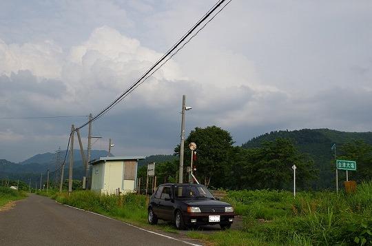 会津大塩駅 1