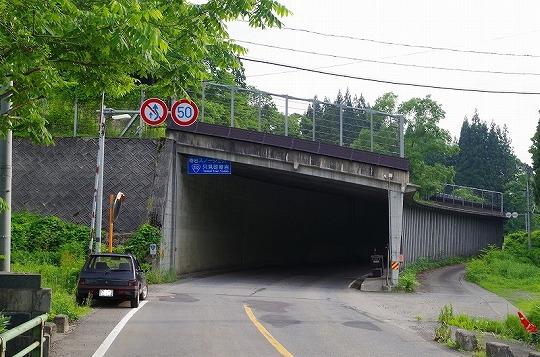 国道252号線 3