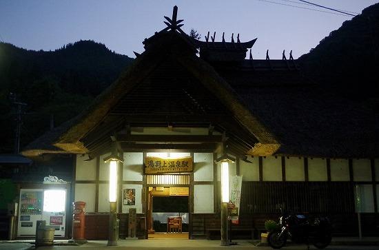 湯野上温泉駅 1