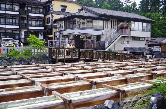 草津温泉 1