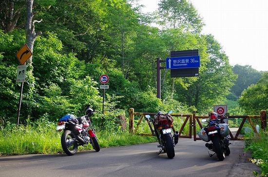 県道502号線