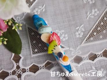 2014-7-22-P7224933.jpg