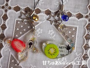 2014-9-8-P7224896.jpg