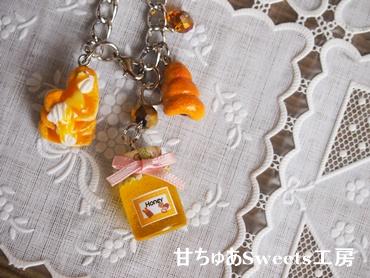 2014-9-9-P8315151.jpg