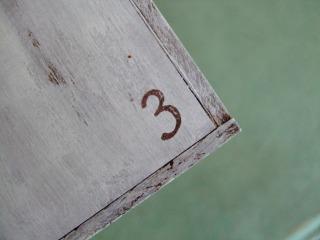 DSCF1471.jpg