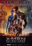 X-MEN future past