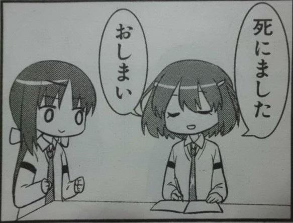 azEQ3Nu.jpg