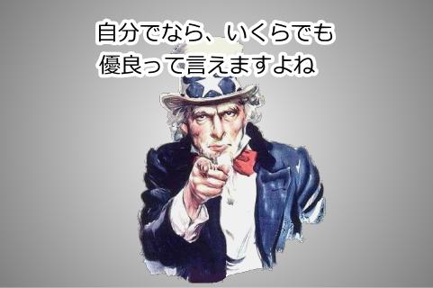 akutoku3.jpg