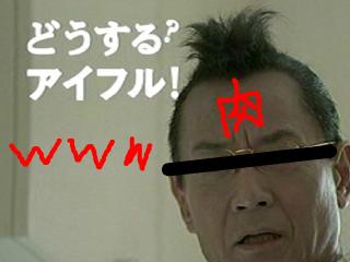 snap_syakkinseikatu2014_20147211151.jpg