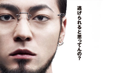 ushijima3.jpg