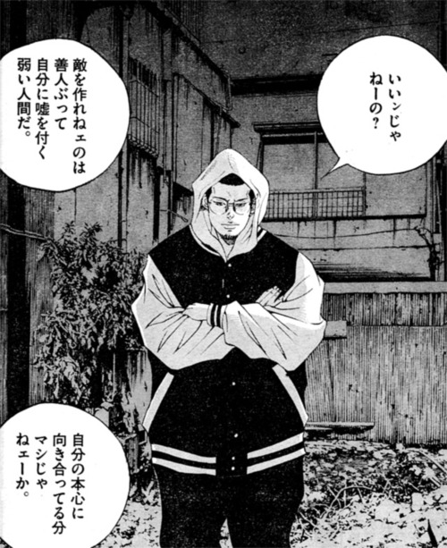 ushijimakun.jpg