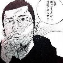 yamikinushi.jpg