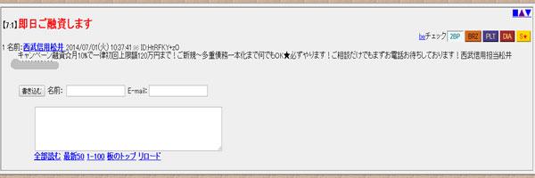 yamisure.jpg