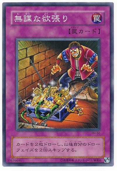 yamisure2.jpg