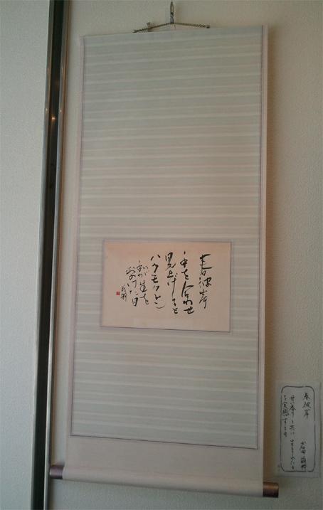 haruhigan_iwata.jpg