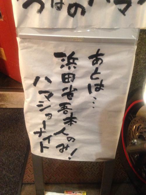 縺ッ縺セ・廟convert_20140617221753