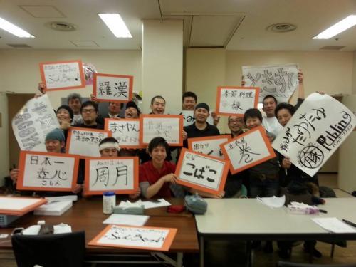 gakuya2_convert_20140321013402.jpg