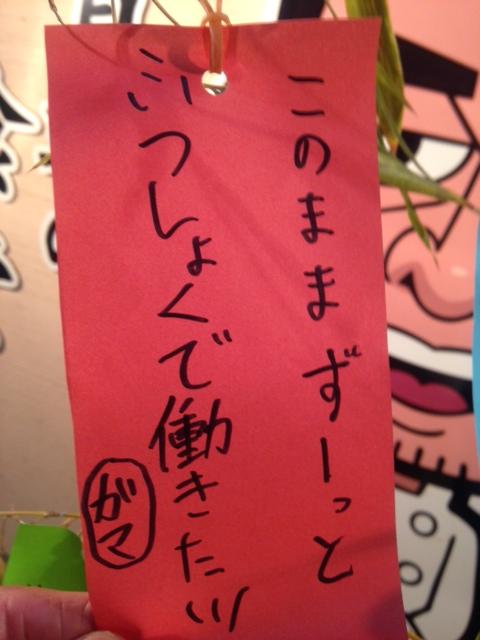 tanabata8.jpg