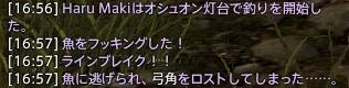 2014_04_08_2834.jpg