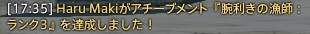 2014_04_21_2941.jpg