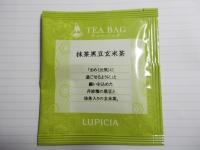 抹茶黒豆玄米茶