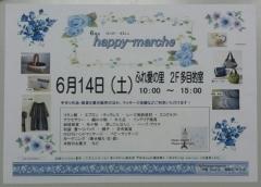 junhappymarch