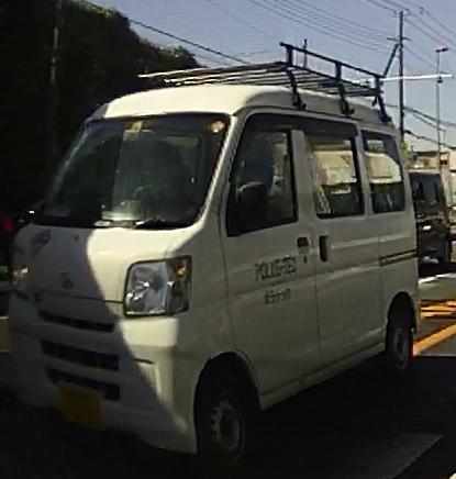 20130917_片目1