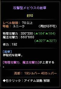 bec56e6d218b82da58c0304c21afcc1c.png