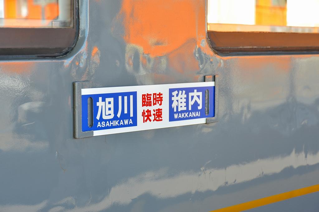 DSC_3945.jpg