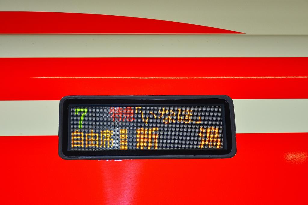 DSC_4048.jpg
