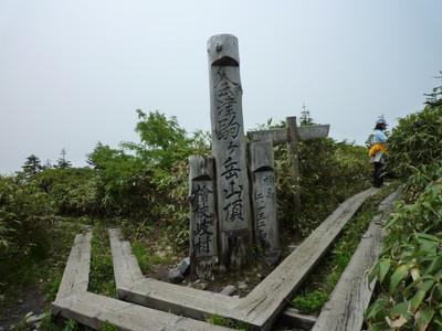 140703会津駒ヶ岳巣仏山19