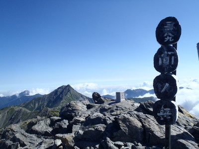 140725ゆったり北岳写真29
