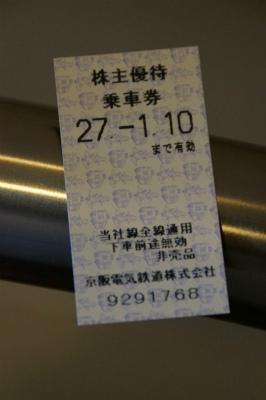 DSC01085.jpg