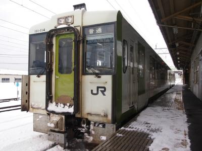 キハ110