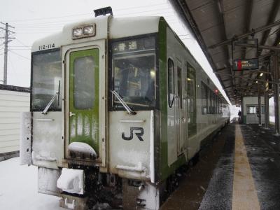 十和田南キハ110