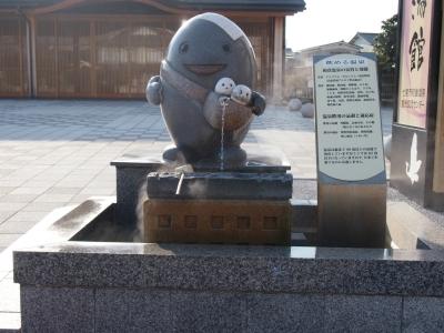 和倉温泉、杓子