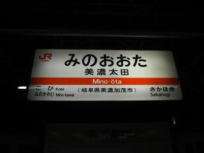 P4025605.jpg