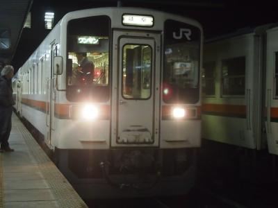 P4025607.jpg