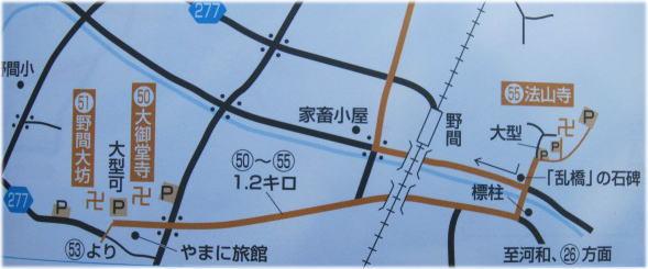 0223-51noma-map.jpg
