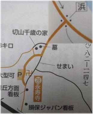 0317-28eijyuji-map.jpg