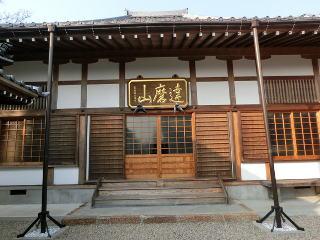 0317-kaizan-ikouji1.jpg