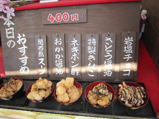0403-okazaki3.jpg