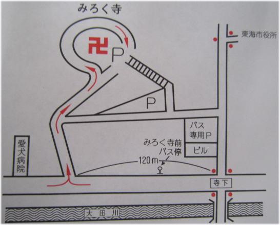 0407-83mirokuji-map.jpg