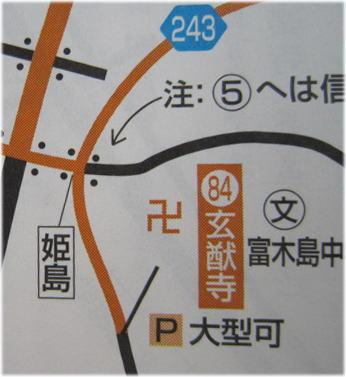 0407-84gennyuji-map.jpg